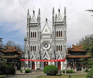 Xishiku church01.jpg