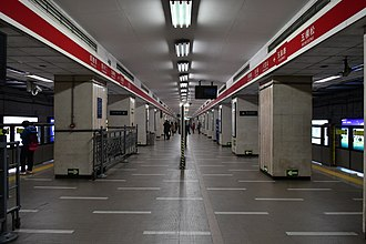 Line 1 (Beijing Subway) - Yuquanlu Station, Opened in August 5, 1971. The first phase of the Beijing subway project groundbreaking ceremony was held west of Yuquanlu Road.