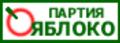 Yabloko logo1.png