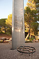Yad Vashem Tribute to the Righteous Among the Nations (3757097444).jpg