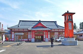Yahiko, Niigata - Yahiko Station