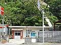 Yamato Residential Police Box.jpg