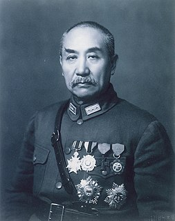 Yan Xishan Chinese general