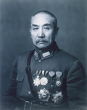 Shanxi - Yan Xishan, warlord of Shanxi during the Republic of China.