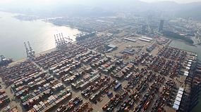 Yantian-port from above.jpg