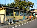 Yatsushiro Arisa Post office.jpg
