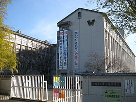 Yawata-shiritsu otokoyama-higashi junior high school kyoto in japan.JPG
