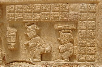 Yaxchilan - Section of step VII from Hieroglyphic Stairway 2 leading to Structure 33, related to the ballgame and dating to 757.