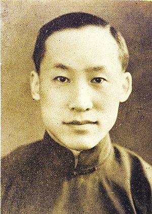 Ye Qisun - Image: Ye Qisun