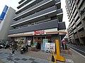 Yokamachi, Hachioji, Tokyo 192-0071, Japan - panoramio (31).jpg