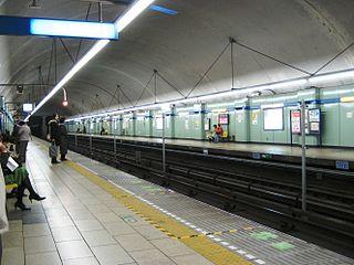 Mitsuzawa-kamichō Station Metro station in Yokohama, Japan