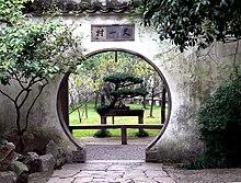 Klasicke Zahrady V Su Cou Wikipedie