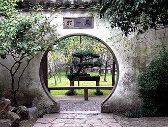 Classical Gardens of Suzhou - Lingering Garden in Suzhou.