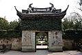 Yue Fei Temple, 2015-03-22 27.jpg