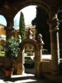 Yuste. Puerta claustro renacentista..TIF