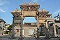 Zhongshan Guhe Leshanhaoshi Fang 20170819.170627.jpg