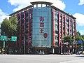Zhongshan Store, Hai Pa Wang 20190901.jpg