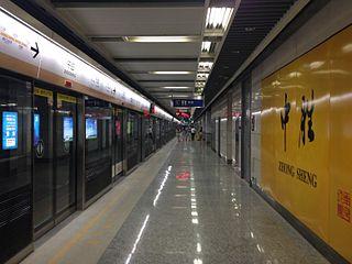 Zhongsheng station Nanjing Metro station
