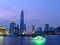 ZhujiangTown.jpg