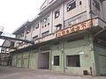 Zini Sugar Factory building.jpg