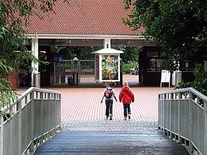 Dortmund Zoo - Zoo Dortmund Entrance