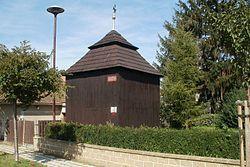 Zvonice dřevěná (Končice).JPG