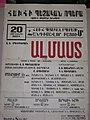 """Almast"" opera poster, January 20, 1933, Yerevan Opera Theatre.jpg"