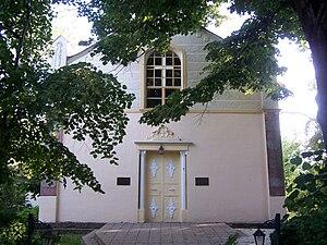 Polonezköy - Our Lady of Częstochowa Church