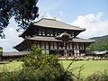Świątynia Todaiji w Narze.JPG