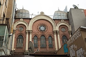 The Ahrida (Ohrid) Synagogue is one of the city's 34 active synagogues. Sinayder Sinagogu (16231012698).jpg