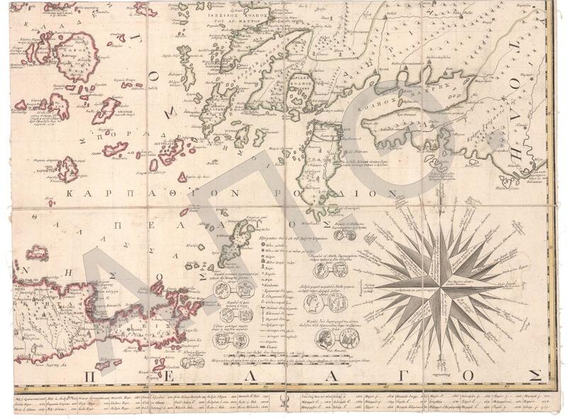 File:Χάρτα του Ρήγα - 1797 - Φύλλο 3.pdf