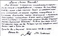 Автограф А.И.Солженицына о Михаиле Матвееве.jpg
