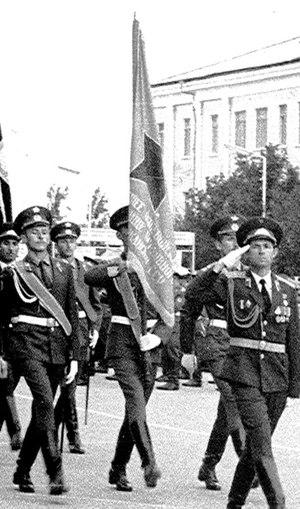 Baku Higher Combined Arms Command School - Image: Боевое знамя БВОКУ с именем Верховного Совета Азербайджанской ССР