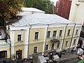 Будинок №36 по вулиці Андріївський узвіз у Подільському районі м.Києва.JPG