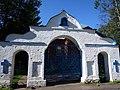 Валдай, Ворота ограды кладбища.jpg