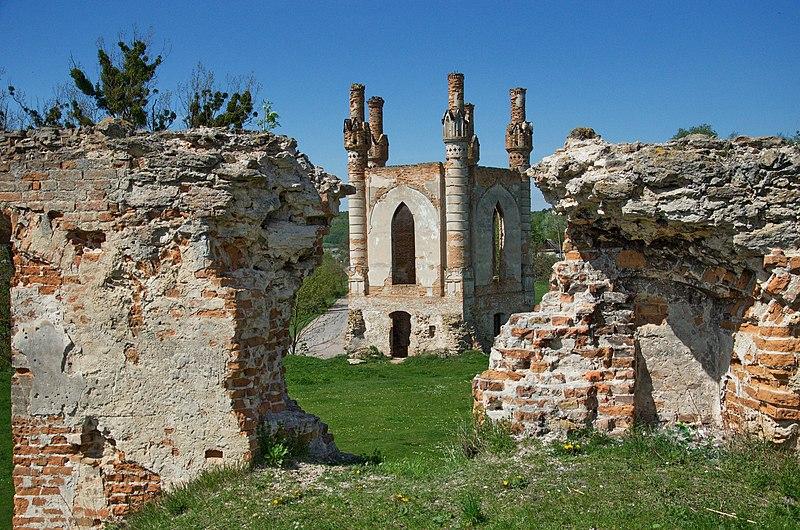 Каплиця і руїни Новомалинського замку