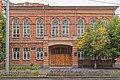 Вид с улицы Коммунистической (Вторая женская гимназия, Уфа).jpg