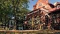 Вилла Крелль. Зеленоградский музей.jpg