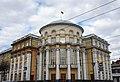 Вінниця (383) Будинок організацій.jpg