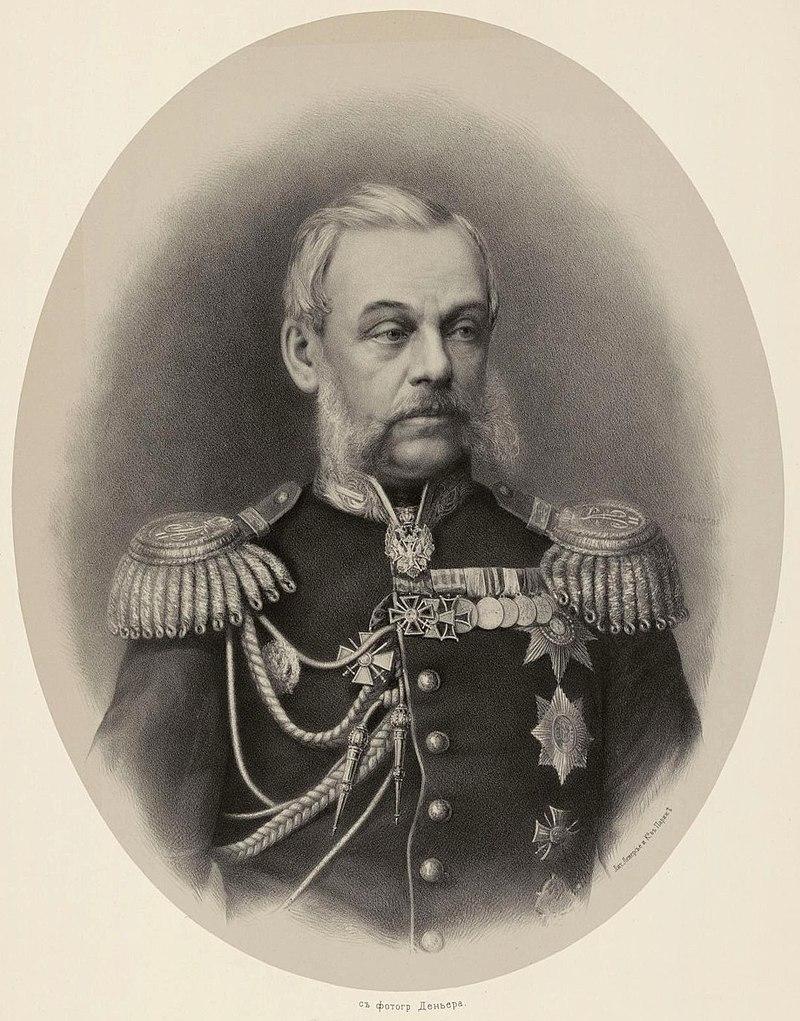 Ген-адъютант граф Дм.А.Милютин военный министр.ф.Деньер,л.Лемерсье.и.1878-1881гг ГИМ e1t3.jpg
