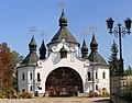 Георгiївська церква с.Пляшева.jpg