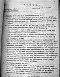 Доклад Гауффе 15.02.44.jpg