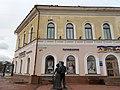 Доходный дом с магазином (Нижний Новгород).jpg