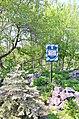 Дубовий гай з природною водоймою в Києві. Фото 5.jpg