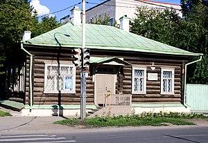 Екатеринбург 0021 Дом Бажова.jpg