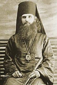 Епископ Нижнетагильский Лев (Черепанов).jpg