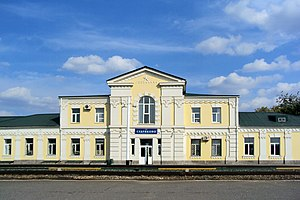 Mikhaylovka, Volgograd Oblast - Serebryakovo railway station in Mikhaylovka