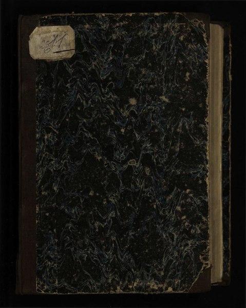 File:Журналы козловскаго оч.уезд.зем.собр.сент.сессии 1905 г. 1906 785.pdf