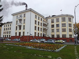 Anzhero-Sudzhensk - House Councils (was a hospital during WWII), Anzhero-Sudensk