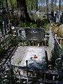Зеров Микола (поет, перекладач,літературознавець, розстріляний. Символічне поховання, ділянка 12.JPG